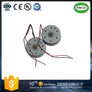 Lecteur DVD Micro moteur micro moteur papillon solaire (FBELE)
