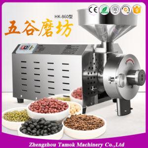 Sal Pimenta Café Moedor de grãos de feijão de cacau máquina de moagem de trigo
