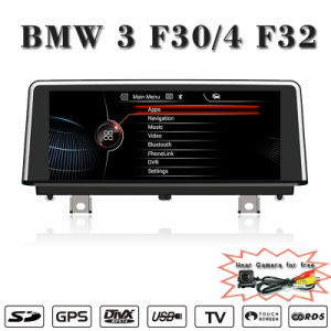 10.25  Blendschutz-BMW 4 (F32, F33, F36, F83) (2013.7--) BMW 3 (F30 F31, F34, F35, F80) (2010.11--) Auto-DVD-Spieler des Android-7.1