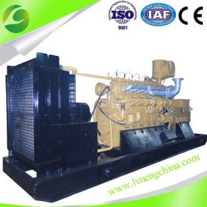 con CE, motores de generador de gas natural de la ISO Cummins 300kw