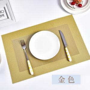 На заводе популярный ресторан продажи ужин место коврик