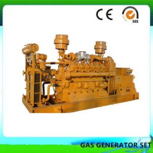 Zuverlässiges Erdgas-Generator-Set mit ISOsgs-Bescheinigungen