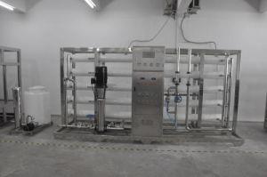 우물물 치료 시스템 물 처리 기술
