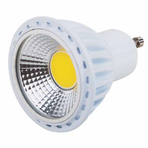5W MR16/GU10 Dimmable LED COB Lamp