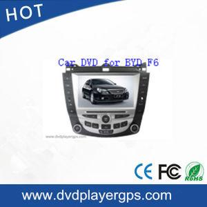 Byd F6를 위한 TV/Bt/RDS/IR/Aux//GPS를 가진 차 DVD 플레이어