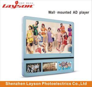 18,5-дюймовый+7 рекламы Media Player мультимедийный проигрыватель видео на экране элеватора пассажира сети WiFi HD полноцветный светодиодный ЖК-дисплей TFT Digital Signage