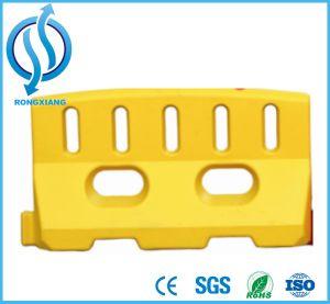 China Fábrica de plástico com água a barreira do bloco de Estrada
