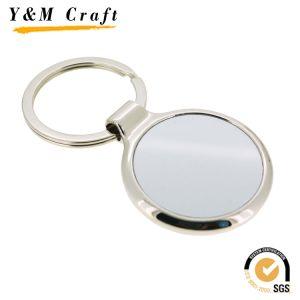공장 직접 인기 상품 니켈 둥근 공백 선전용 Keychain 고품질
