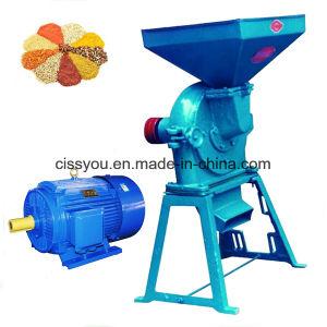 中国の小型穀物の粉砕機のトウモロコシの粉砕機のハンマー・ミル機械