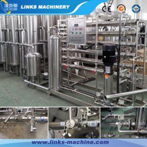 水逆のOsimosisシステムか水処理の機械または水処理設備