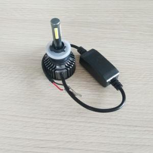 Lightech 4は自動前部ヘッドライト880 881霧車の味方する