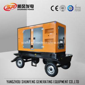 防音の携帯用トレーラー40kw無声Cumminsの電力のディーゼル発電機