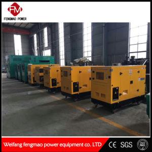 Школа использует дерево 700квт/875ква бесшумный автоматический дизельных генераторных установках Сделано в Китае