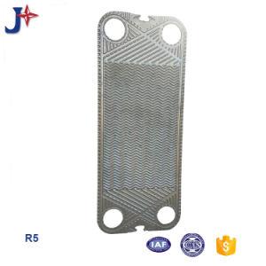 Apvの版の熱交換器のための品質および量確実なSS304/SS316L R5の版