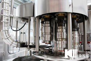 Automatisches Wasser-füllende Zeile für Kleinunternehmen