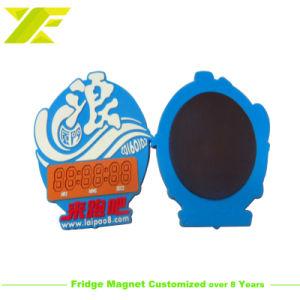 Plástico suave de alta calidad al por mayor imán de nevera (FM09-C).