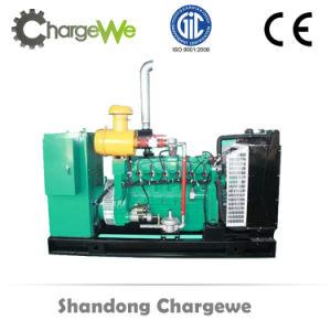 Grupos electrógenos de gas natural con 1000kw-4000kw Combustible fuel oil pesado