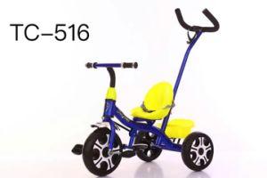 2017人の新しい子供の三輪車は販売のための三輪車の赤ん坊の三輪車をからかう