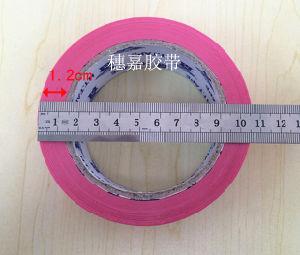 カスタム印刷されたBOPPのパッキングテープ