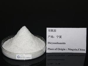 Dicyandiamide [Ningxia] (cchg-NX)