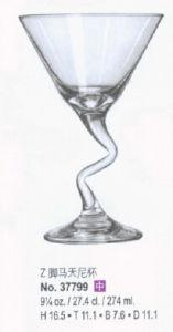 Verre de vin Crystal Clear pour Star Hôtel et restaurant (37799)