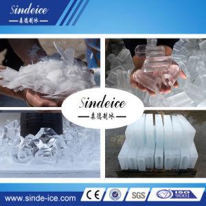 氷の大箱およびPLCシステムが付いている卸し売り管の製氷機