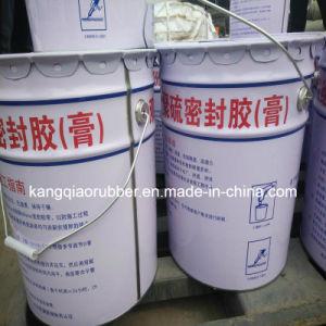 絶縁ガラスのための2つのコンポーネントの多硫化物の密封剤