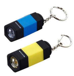 USB-Mini цепочки ключей фонарик Mini LED освещенным факелами дорожкам цепочки ключей USB лампа