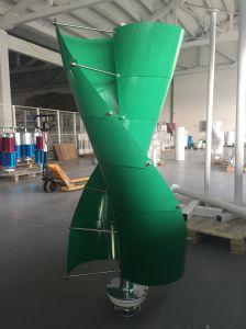 新しく小さい螺線形100W Vawtの風発電機か風力