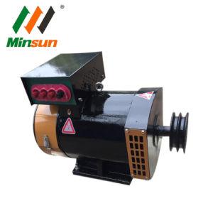 中国のセリウムISO St Stc 8kw AC交流発電機の発電機
