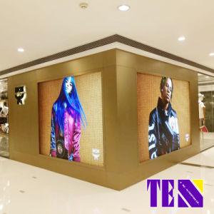 Установите флажок Mall Лампа УФ печать Рекламный баннер