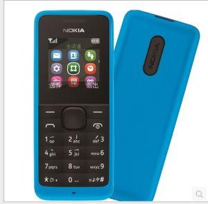 Banheira de China com preço baixo do mini-bar móvel de tamanho pequeno telefones celulares com duplo SIM