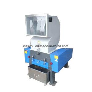 Industrial China PE PP Tubo de PVC Pet máquina trituradora de plástico