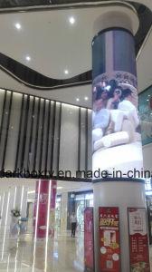2018 Dernier produit de la publicité P2.5 Affichage LED à l'intérieur de l'écran