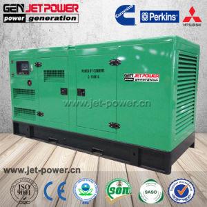 1104A-44tg2 Dieselschalldichter Generator des generator-65kw mit Druckluftanlasser mit 80kVA Perkins
