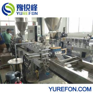 ペレタイジングを施すペットびんによって押しつぶされる材料をリサイクルし機械を作る