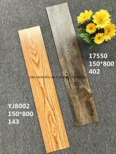 材料15X80cmの自然な木の陶磁器の木製の床タイル