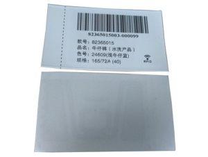 RFID 배려 레이블, RFID 자동 접착 레이블, RFID 스티커 레이블, 지능적인 레이블, RFID 의류 꼬리표 레이블
