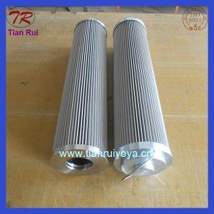 Les filtres à huile de lubrification de Pall WR8300FOM39H-H