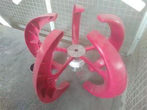 turbinas de vento de 200W Vawt Maglev com o painel solar para a luz de rua do diodo emissor de luz 60W