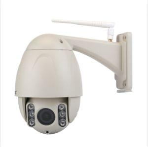 Wanscam Hw0045 der neuen Sicherheits-drahtloses 1280*1080 2MP HD im Freien Objektiv lautes Summen 5X IP-der Kamera-2.8-12mm