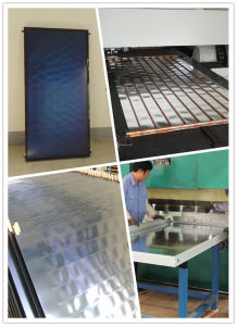 平らな版の高圧の分割された青い吸収物のソーラーコレクタ