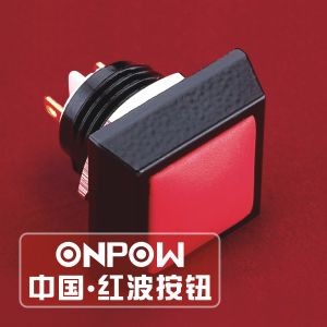 Onpow 12mm Metal Push Button Switch (GQ12S-10/J/A-Rのセリウム、RoHS)
