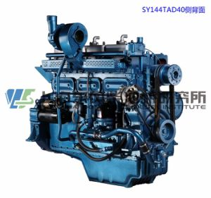 6 cilinder, 308kw, de Dieselmotor van Shanghai Dongfeng voor Generator Set