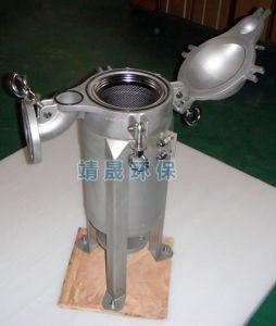 Spitzeneintrag-einzelner Beutelfilter der Größen-1, der industrielle Filter-Behälter unterbringt