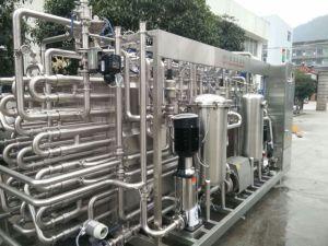 pasteurisateur de lait tubulaire entièrement automatique