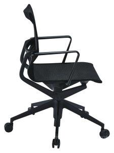 アーム(B300-1)を搭載する現代商業網の椅子
