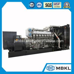 2000 квт/1600 квт автоматического аварийного питания с генераторной установкой импортированных Mitsubishi ДВИГАТЕЛЬ S16R-Ptaa2