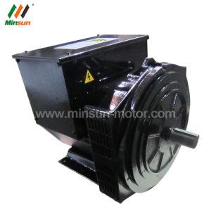 8.8 Kwの熱い販売の中国Stamford a.c. Sychronousのブラシレス交流発電機