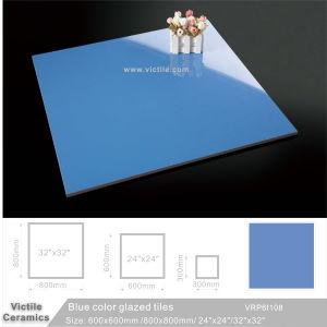 中国フォーシャンの建築材料の濃紺の艶をかけられた大理石の磨かれた磁器の床タイル(VRP6I220; 600X600mm/24  x24 )
